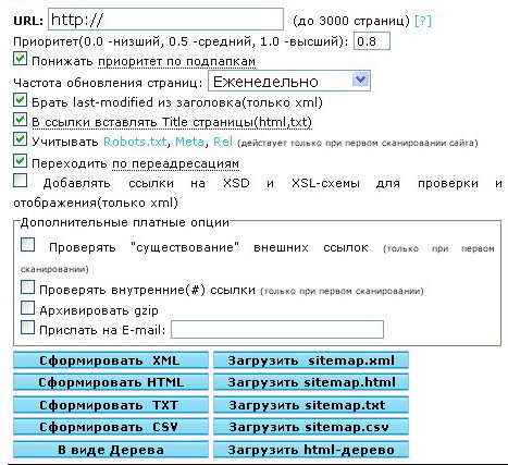 Создание карты сайта от htmlweb.ru